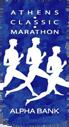 28ος Κλασικός Μαραθώνιος - classic_marathon_logo